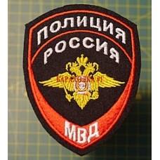 Шеврон полиции МВД с орлом нового образца