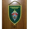 Вымпел с эмблемой ОПК ФСБ России в МАП Домодедово