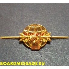 Петличная эмблема войск РЭБ золотого цвета