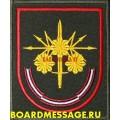 Шеврон 54 бригада управления приказ 300