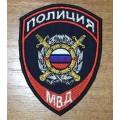 Шеврон МВД Общественная безопасность нового образца