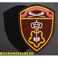Шеврон ОВО Центрального округа Росгвардии