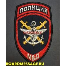 Шеврон сотрудников транспортной полиции МВД