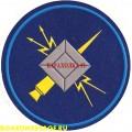 Шеврон воинской части 03523