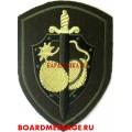 Шеврон сотрудников взрывотехнической службы ФСБ РФ