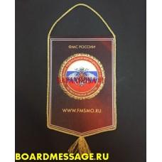 Вымпел с эмблемой УФМС России по Московской области
