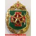 Нагрудный знак военнослужащих 370 отдельного медицинского батальона Таманской дивизии
