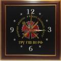 Настенные часы с эмблемой ГРУ ГШ ВС РФ