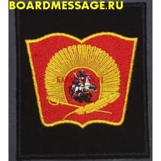 Шеврон Московского суворовского военного училища по приказу 300