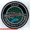 Шеврон Силы специальных операций снайпер