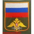Шеврон войск связи с оранжевым кантом приказ 300