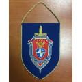Вымпел с эмблемой ФГКУ Войсковая часть 35533