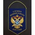 Вымпел с символикой СВР РФ
