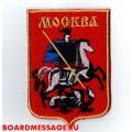 Нашивка Герб Москвы
