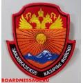 Нашивка Закавказское казачье войско