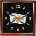 Настенные часы с символикой ВМФ России