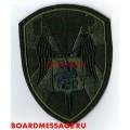 Нарукавный знак сотрудников СОБР ГУ Росгвардии по Москве