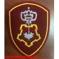 Нарукавный знак сотрудников ЦСН вневедомственной охраны Росгвардии