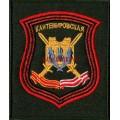 Офисный шеврон военнослужащих Кантемировской дивизии приказ 300