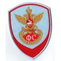 Шеврон сотрудников ГФС России для рубашки голубого цвета