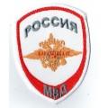 Шеврон сотрудников внутренней службы МВД белый фон
