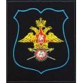 Шеврон военных представителей для офисной формы синего цвета