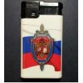 Зажигалка с эмблемой УФСБ России по г Москве и Московской области