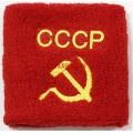 Напульсник СССР серп и молот