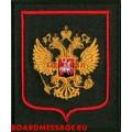 Шеврон сотрудников Администрации президента Российской Федерации
