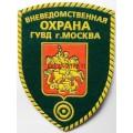 Шеврон вневедомственная охрана ГУВД город Москва