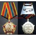 Нагрудный знак За заслуги в ветеранском движении