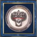 Плакетка Консульский департамент МИД России