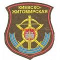 Шеврон 14 Ракетной дивизии для кителя или шинели