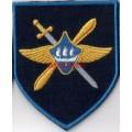 Шеврон 549 авиационная база армейской авиации