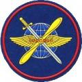 Шеврон 800 Авиационная база 2 разряда
