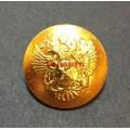 Форменная пуговица с эмблемой Росрыболовства 14 мм