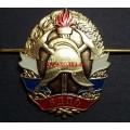 Кокарда Всероссийского добровольного пожарного общества