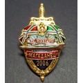 Нагрудный знак ПС ФСБ России Магаданец 2006