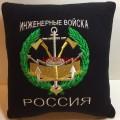 Подушка с вышитой эмблемой Инженерных войск России