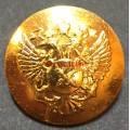 Форменная пуговица с эмблемой Росрыболовства 22 мм