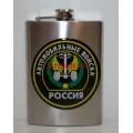 Фляжка Автомобильные войска России