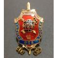 Нагрудный знак 8 центр ФСБ России