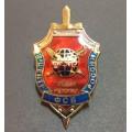 Нагрудный знак сотрудников отдела режима 8 центра ФСБ РФ