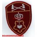 Нашивка вневедомственная охрана Приволжского округа Росгвардии