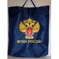 Сумка для подарков с вышитой эмблемой ФСКН России