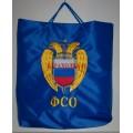 Сумка для подарков с вышитой эмблемой ФСО России