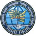 Нашивка на рукав Военная кафедра УВАУ ГА