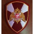Нарукавный знак военнослужащих ФСВНГ России