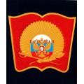 Шеврон Московского президентского кадетского училища приказ 300