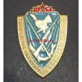Значок Товарищество охотников и рыболовов БССР
